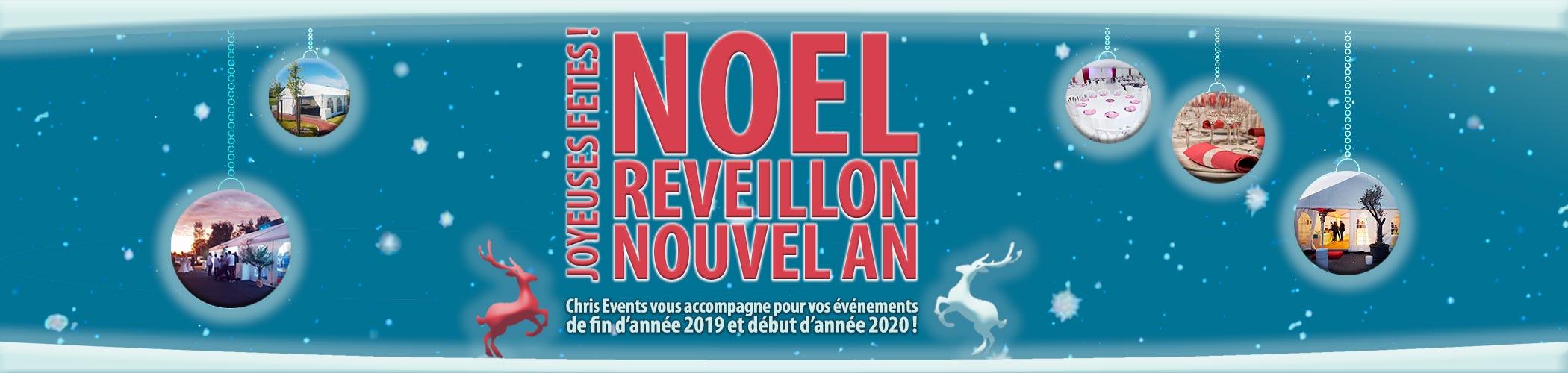 JOYEUSES FÊTES DE FIN D'ANNÉE 2019 ET DE DÉBUT D'ANNÉE 2020 ! !